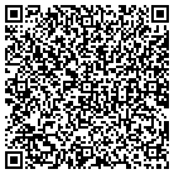 QR-код с контактной информацией организации АГРОПРОМЫШЛЕННОЕ ТОО РОССИЯ