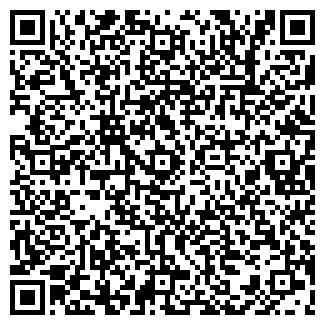 QR-код с контактной информацией организации ОАО СЕВЕРНОЕ
