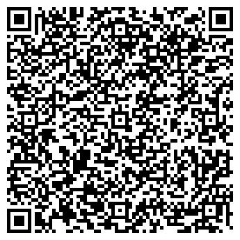 QR-код с контактной информацией организации ГОРОД БЕЛОКАМЕННЫЙ