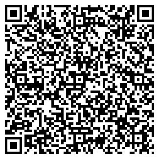 QR-код с контактной информацией организации ПОЛЫНЬ, ОАО