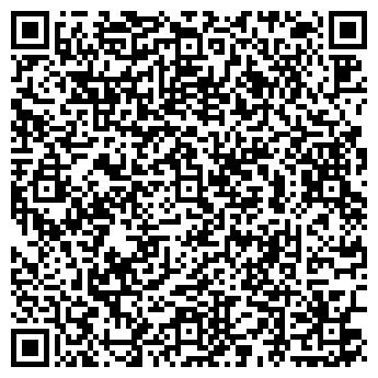 QR-код с контактной информацией организации КУЩЕВСКОЕ ДРСУ