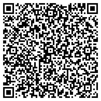 QR-код с контактной информацией организации АГЛОМЕРАТ, ОАО