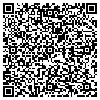 QR-код с контактной информацией организации АГРОФИРМА РОДИНА