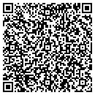 QR-код с контактной информацией организации ТОО ИМ. СУВОРОВА