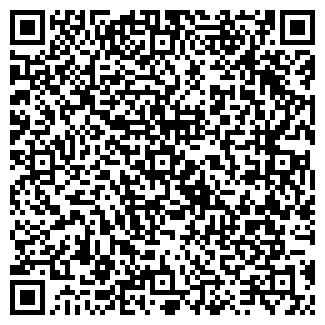 QR-код с контактной информацией организации СЕВЕРНОЕ ОПС