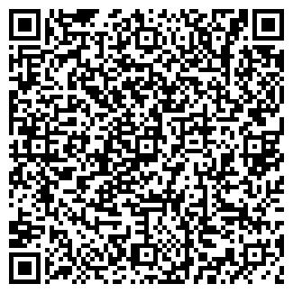 QR-код с контактной информацией организации ЛАГАНЬ-1 ОПС