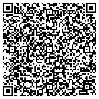 QR-код с контактной информацией организации ЛАГАНСКИЙ КИРПИЧНЫЙ ЗАВОД