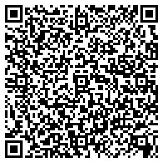 QR-код с контактной информацией организации ДПМК