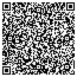 QR-код с контактной информацией организации АГРОПРОМСНАБ-1