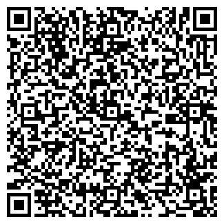 """QR-код с контактной информацией организации АО """"ПАТП №3"""" Автокасса"""
