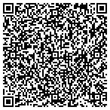 QR-код с контактной информацией организации АДЫГЕЯЛЕС ЛЕСОПРОМЫШЛЕННЫЙ КОМПЛЕКС МУП