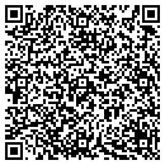 QR-код с контактной информацией организации РЕСПОТРЕБСОЮЗ