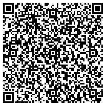 QR-код с контактной информацией организации КОДАК-СЕРВИС ФОТОЦЕНТР