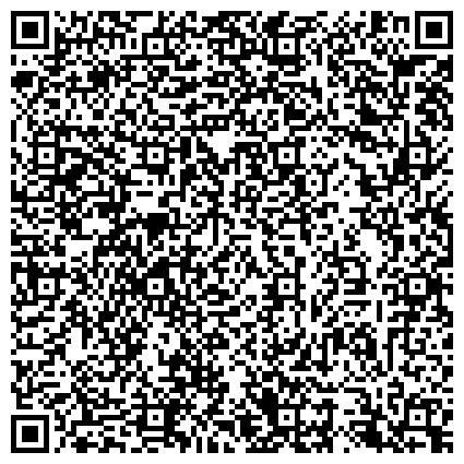 """QR-код с контактной информацией организации ГБУЗ """"Бюро судебно-медицинской экспертизы"""" министерства здравоохранения Краснодарского Края"""