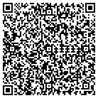 QR-код с контактной информацией организации АДЫГЕЯАВТОДОР, ГУ