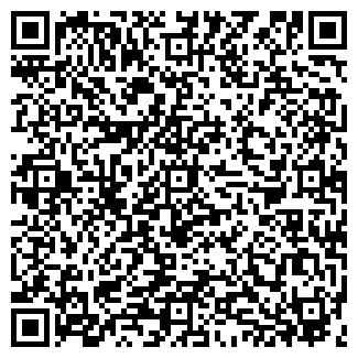 QR-код с контактной информацией организации МАЙКОП КСК