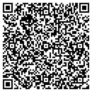 QR-код с контактной информацией организации АЛЬТАИР-М