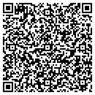QR-код с контактной информацией организации АДЛЕР, ООО