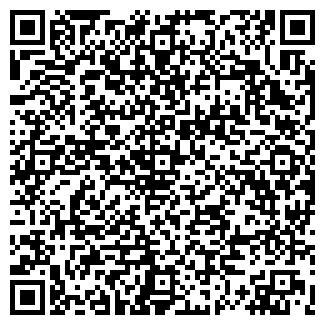 QR-код с контактной информацией организации МАЙКОП