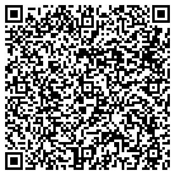 QR-код с контактной информацией организации МАЙКОПБЫТСЕРВИС, ЗАО