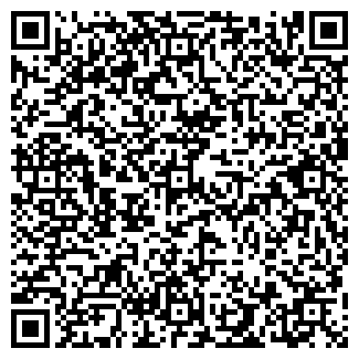 QR-код с контактной информацией организации АДЫГЕЙСКОЕ СТО