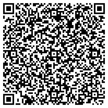 QR-код с контактной информацией организации АДЫГЭ МАКЪ РЕДАКЦИЯ ГАЗЕТЫ