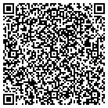 QR-код с контактной информацией организации АДЫГЕЙСКАЯ ТАМОЖНЯ