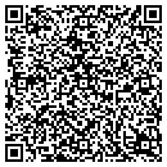 QR-код с контактной информацией организации АДЫГГАЗ