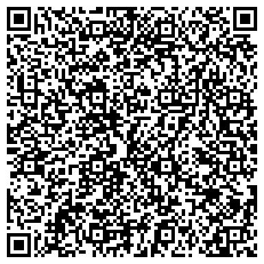 QR-код с контактной информацией организации РЕСПУБЛИКАНСКАЯ КЛИНИЧЕСКАЯ СТОМАТОЛОГИЧЕСКАЯ ПОЛИКЛИНИКА