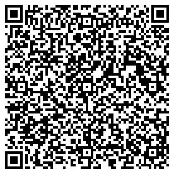 QR-код с контактной информацией организации АДЫГЕЯ ПЛЮС РАДИОСТАНЦИЯ