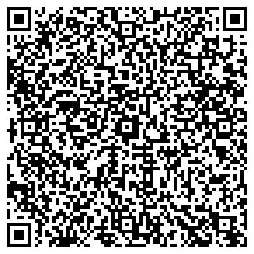 QR-код с контактной информацией организации ЭКСКЛЮЗИВ САЛОН-ПАРИКМАХЕРСКАЯ