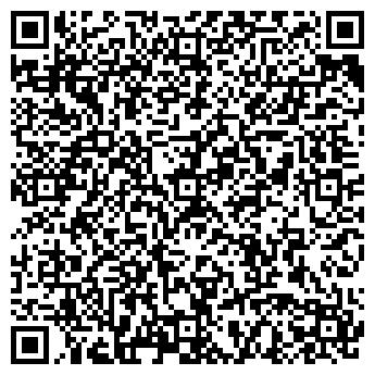QR-код с контактной информацией организации НАТАЛИ ФОТОСАЛОН