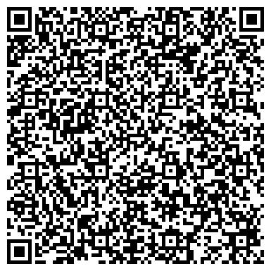 QR-код с контактной информацией организации ВОЕННО-МЕМОРИАЛЬНАЯ КОМПАНИЯ ЗАО АДЫГЕЙСКИЙ ФИЛИАЛ