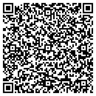 QR-код с контактной информацией организации МАЙКОПСТРОЙ, ООО