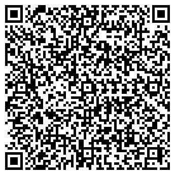 QR-код с контактной информацией организации АДЫГЗООВЕТСНАБ, ГУП