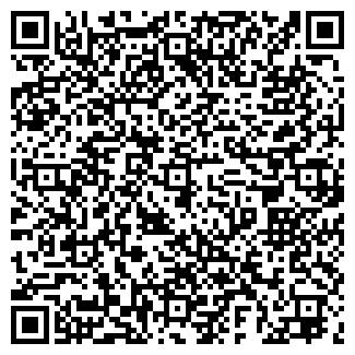QR-код с контактной информацией организации ТОО СВЕТОЧ