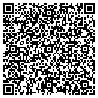 QR-код с контактной информацией организации АГРОХИМСНАБ, ОАО
