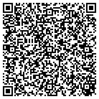 QR-код с контактной информацией организации СБ РФ №275 МИЛЛЕРОВСКОЕ