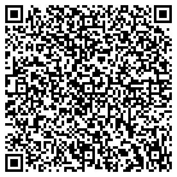 QR-код с контактной информацией организации БЕЗЫМЯНСКОЕ СЕЛЬСКОХОЗЯЙСТВЕННОЕ, ЗАО