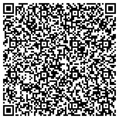 QR-код с контактной информацией организации ВЕРГИНА СОВМЕСТНОЕ РОССИЙСКО-ГРЕЧЕСКОЕ ПРЕДПРИЯТИЕ, ЗАО