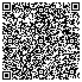 QR-код с контактной информацией организации ОПХ СЕБРЯКОВСКОЕ