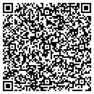 QR-код с контактной информацией организации ОТРАДНОЕ СОВХОЗ