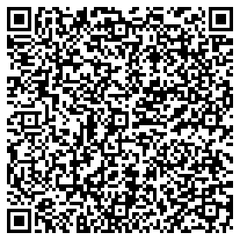 QR-код с контактной информацией организации СЕБРЯКОВСКИЙ КРУПОЦЕХ, ООО