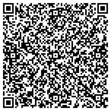QR-код с контактной информацией организации «ТНТ» МИХАЙЛОВКА