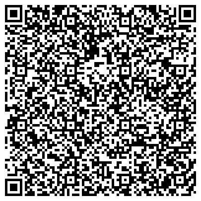 QR-код с контактной информацией организации МИХАЙЛОВСКОЕ ДЕТСКОЕ БОЛЬНИЧНО-ПОЛИКЛИНИЧЕСКОЕ ОБЪЕДИНЕНИЕ