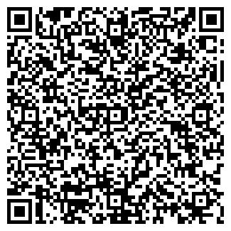 QR-код с контактной информацией организации ВСК-РГР
