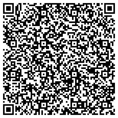 QR-код с контактной информацией организации МИХАЙЛОВСКОЕ ПРОИЗВОДСТВЕННОЕ ПОЛИГРАФИЧЕСКОЕ ПРЕДПРИЯТИЕ