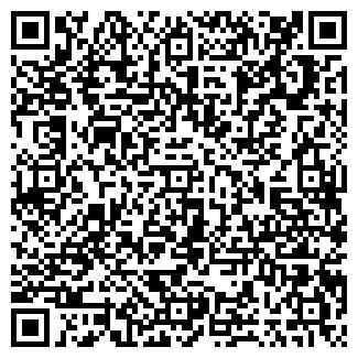 QR-код с контактной информацией организации ЗАО ВИШНЕВСКОЕ