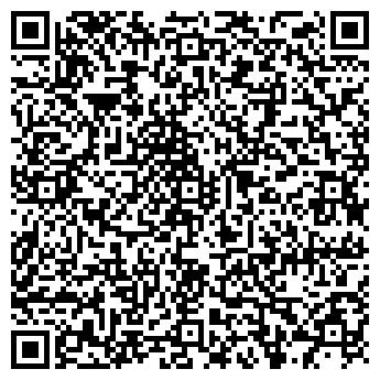 QR-код с контактной информацией организации ЭЛЕКТРИК КООПЕРАТИВ