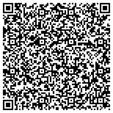 """QR-код с контактной информацией организации АО Судостроительный завод """"Лотос"""""""